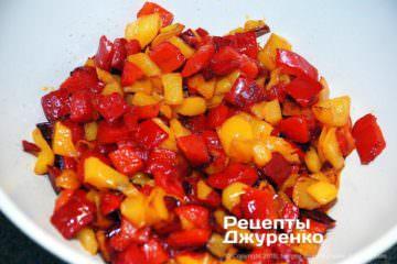 Крок 2: смажений перець