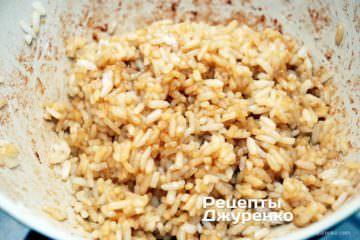 Крок 3: смажений рис