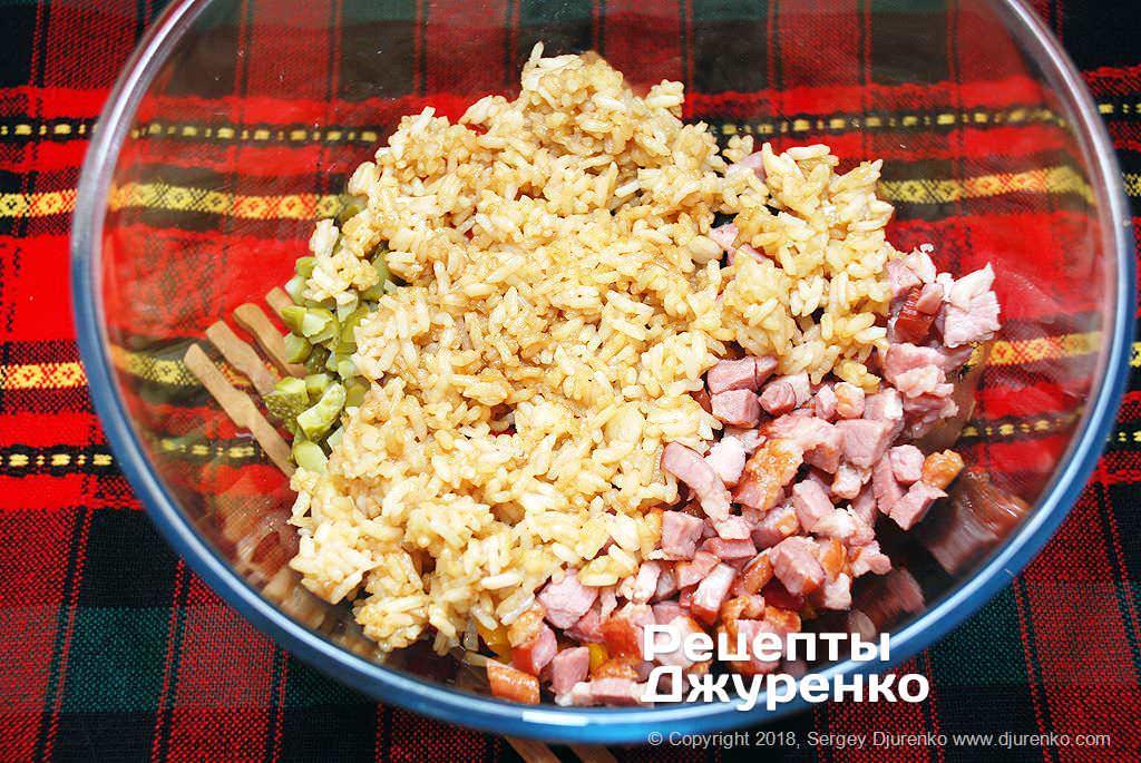 Салат с обжаренным рисом.