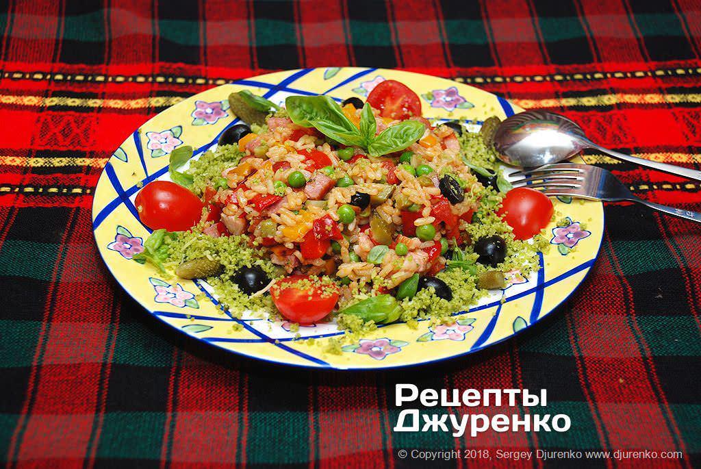 Готова страва Рисовий салат в обсмаженими і маринованими овочами та шинкою.