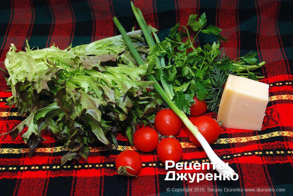 Овочі для салату.