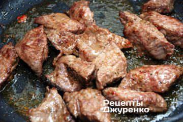 Как приготовить Говядина с салатом. Шаг 10: обжаренная говядина
