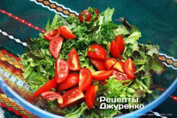 Как приготовить Говядина с салатом. Шаг 16: смешать салат