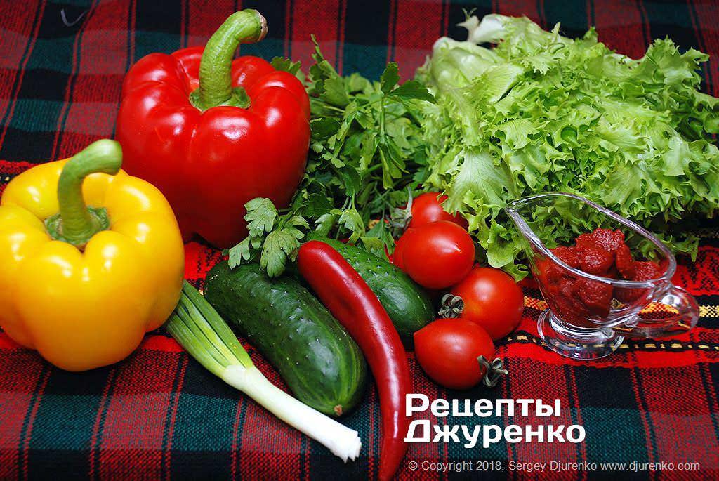 Овощи для закуски.