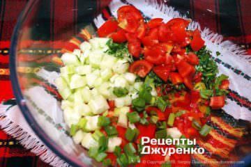 Шаг 6: смешать все овощи