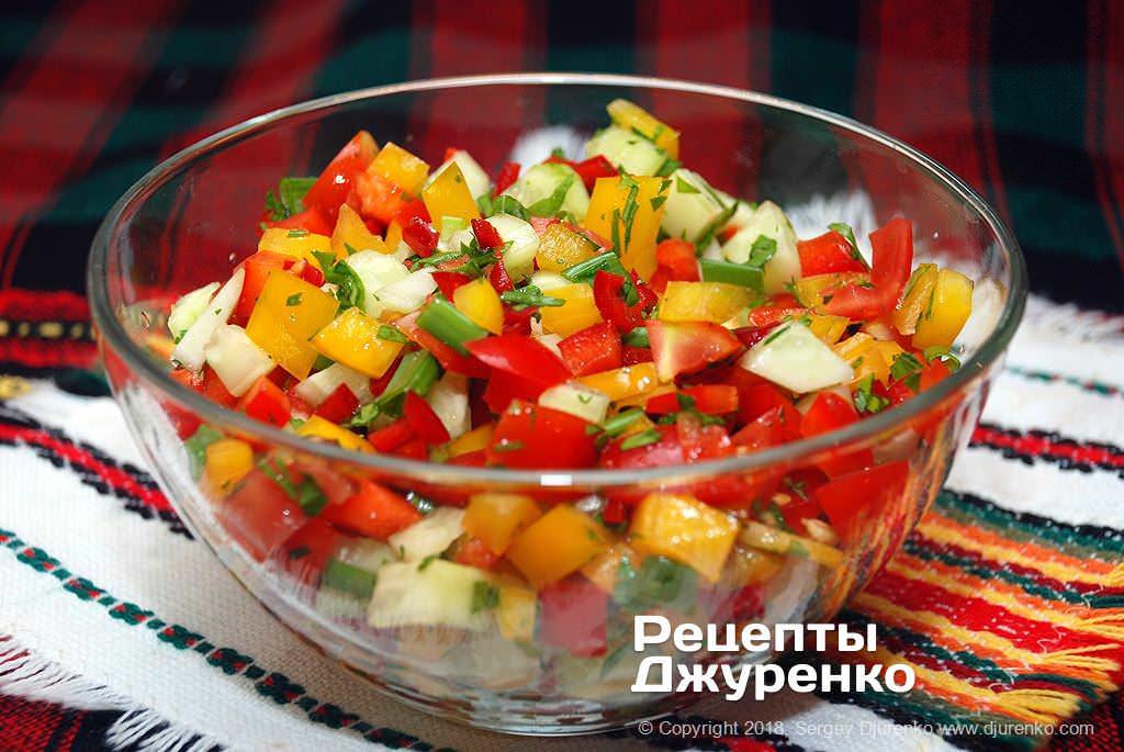 Овощной салат.