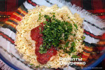 Шаг 9: булгур с томатом