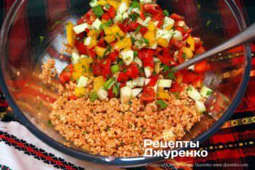 Шаг 11: крупа и овощи