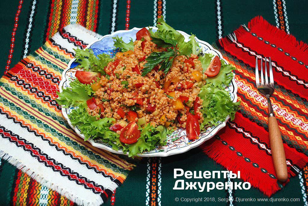 салат с булгуром