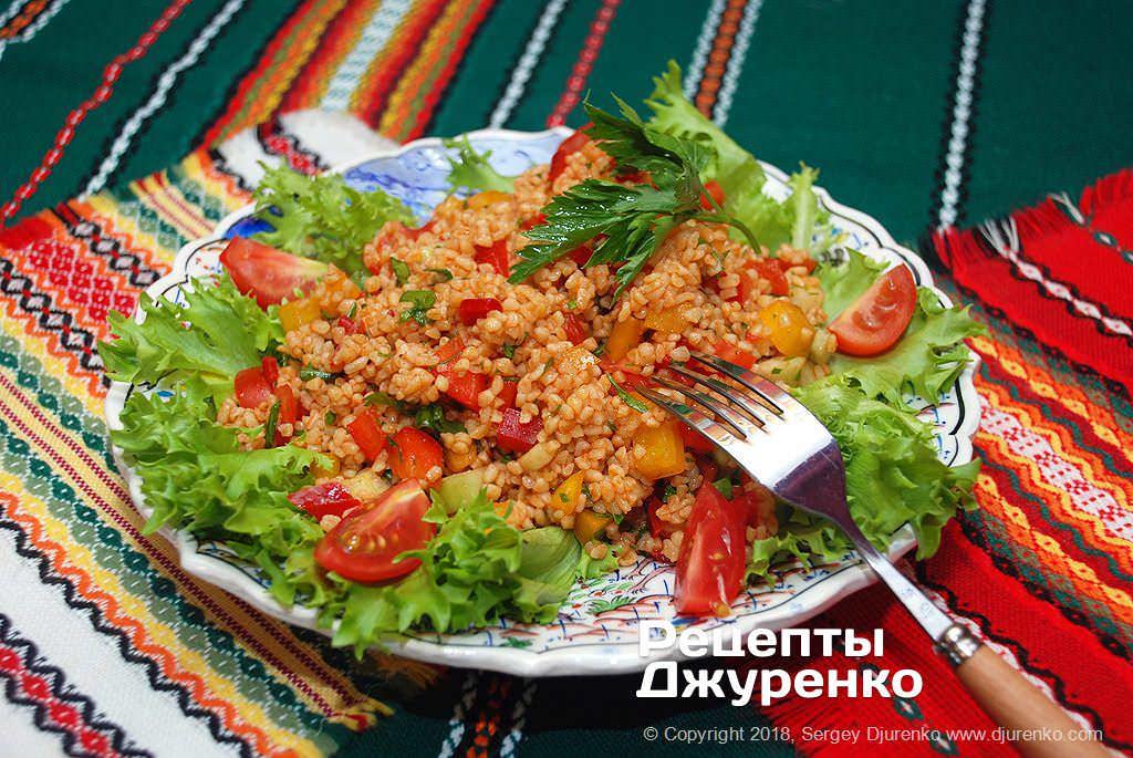 Салат с булгуром — Kısır.