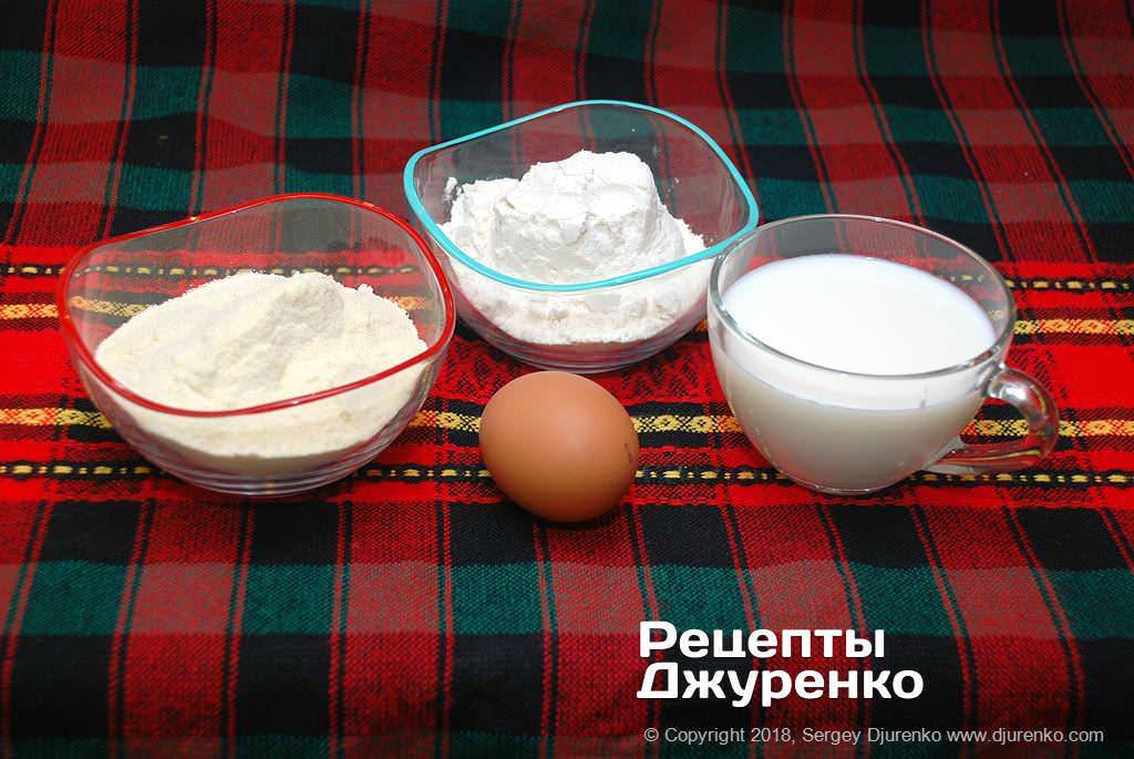 Інгредієнти для тіста.