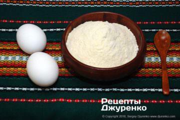 Крок 2: борошно і яйця