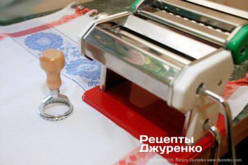 Крок 8: штамп для равіолі