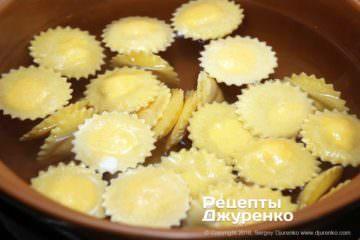 Крок 16: варити пасту з начинкою