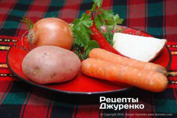 Крок 1: овочі для бульйону