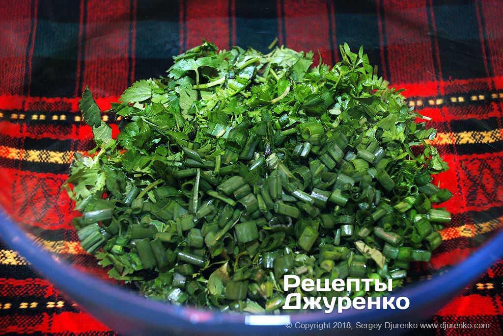 Зелень для салата.