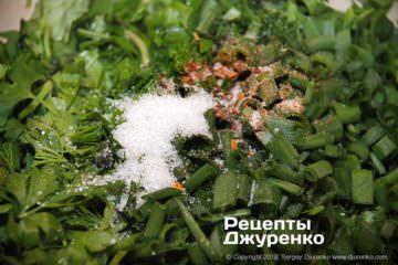 Крок 2: зелень зі спеціями