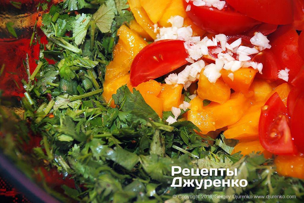 Чеснок и помидоры с зеленью.