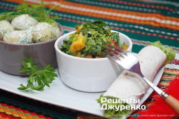 Готова страва зелений салат