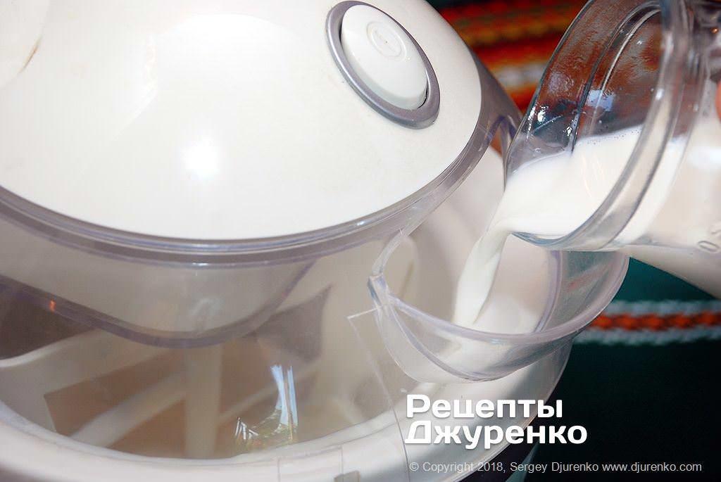 Приготовление мороженого.