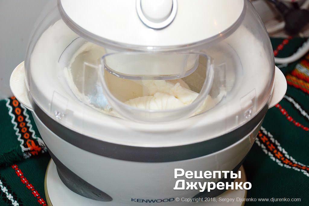 Домашняя мороженица.