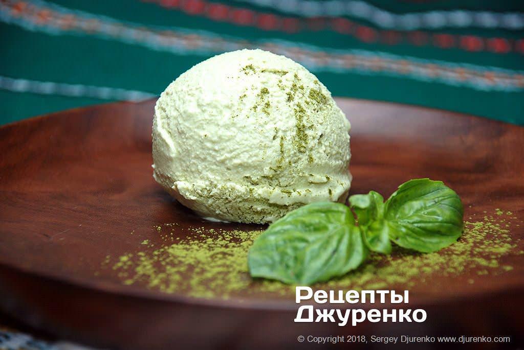 домашнє морозиво фото рецепту