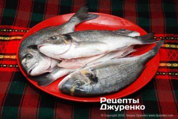 Крок 2: чищена риба