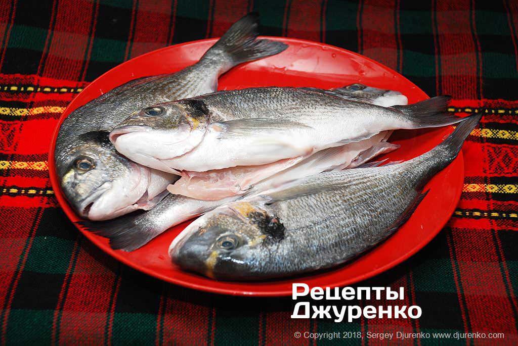 Чищеная рыба.