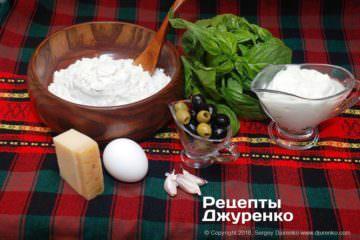 Крок 1: інгредієнти для тіста і начинки
