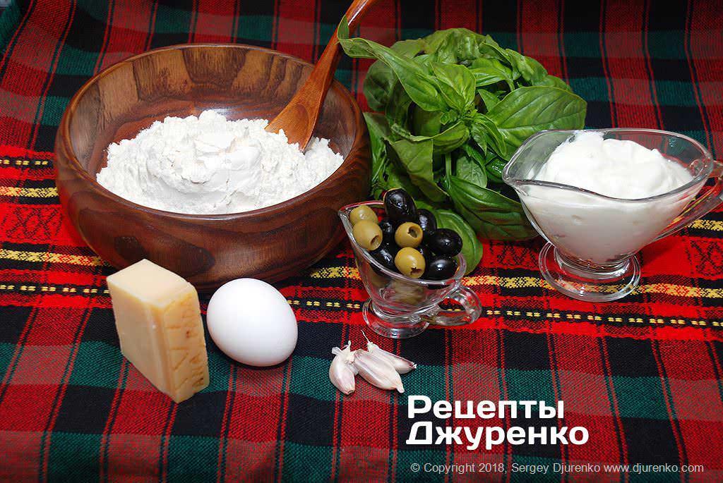 Ингредиенты для теста и начинки.