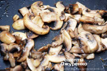 Шаг 6: жареные грибы