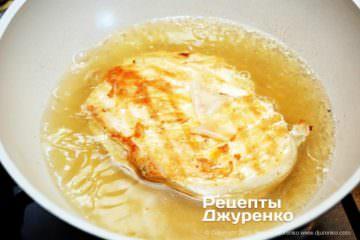 Шаг 8: филе в бульоне