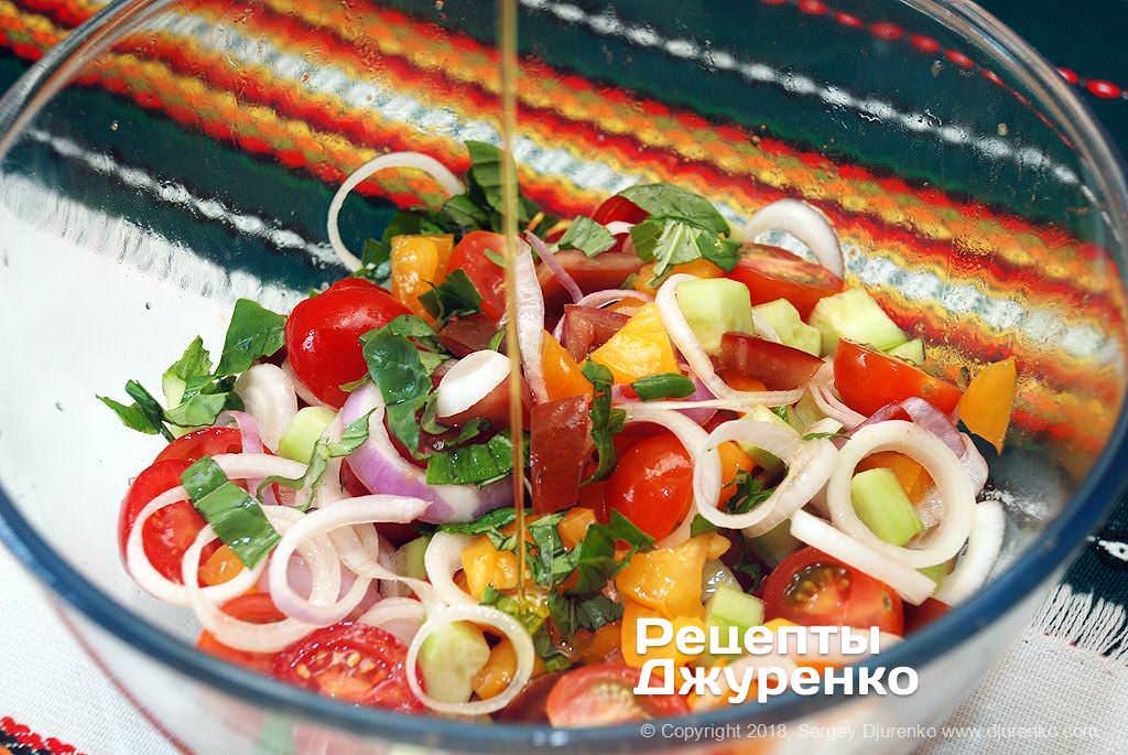 Заправить салат.