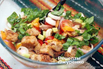 Крок 10: салат повинен просочитися
