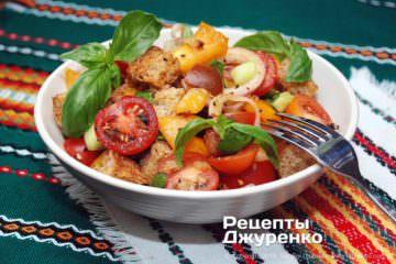Готовое блюдо панцанелла