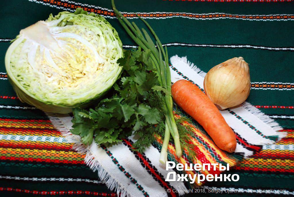 Молодые овощи.