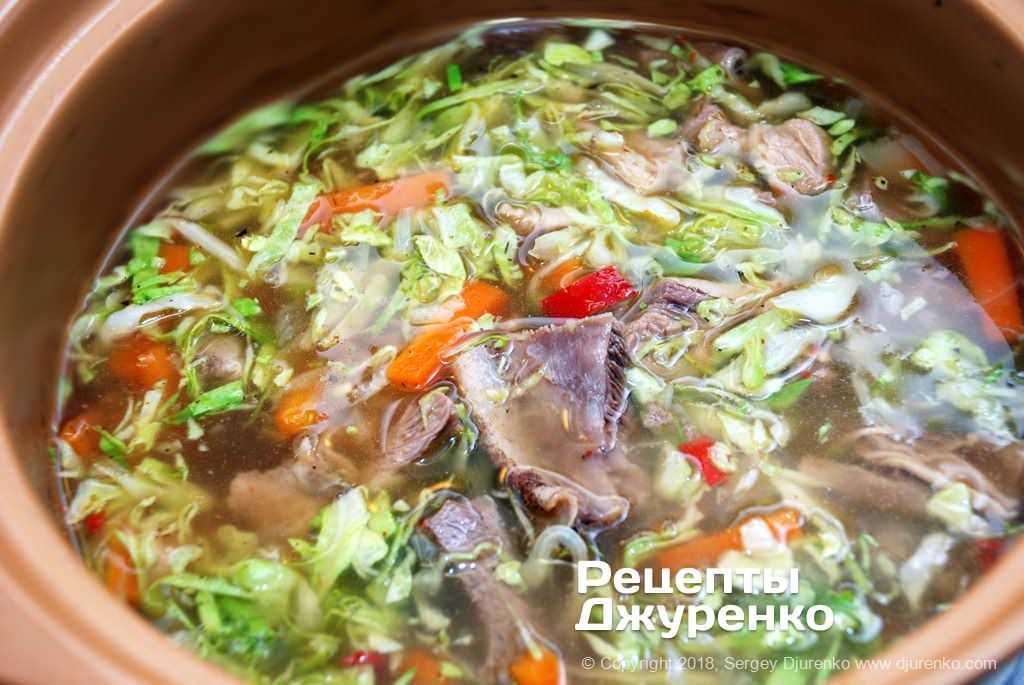 Дать супу постоять.