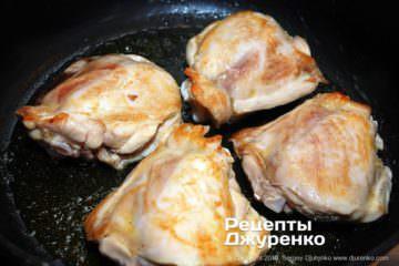 Шаг 5: обжаренная курица