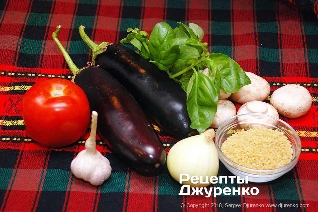 Овощи для фаршировки.