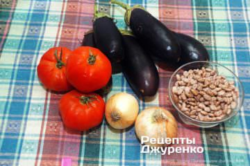 Шаг 1: фасоль и овощи