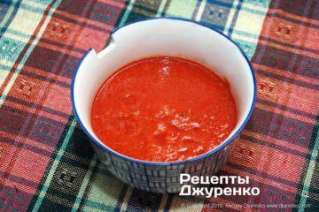 Шаг 6: томатное пюре