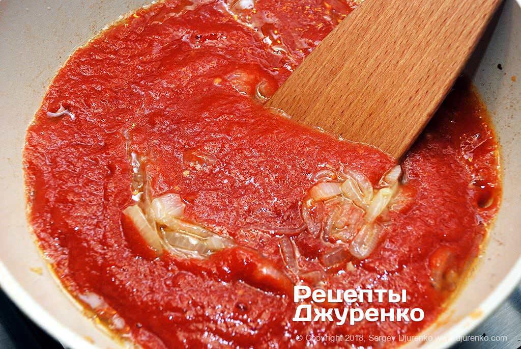 Томатный соус с луком.