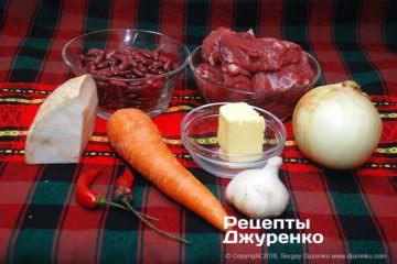 Як приготувати Яловичина з квасолею. Крок 2: інгредієнти для рагу