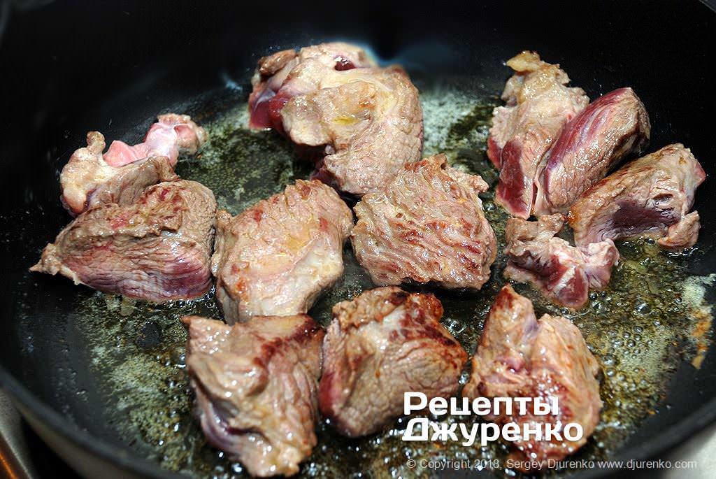 Жареное мясо.
