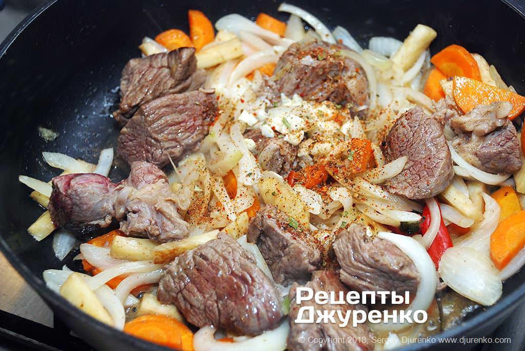 Мясо готовое к тушению.