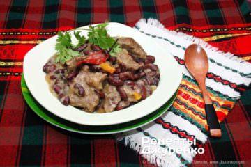 Фото рецепта говядина с фасолью