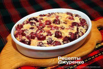 Шаг 5: готовый десерт