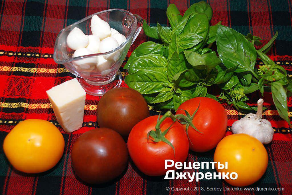 Овочі та сир.
