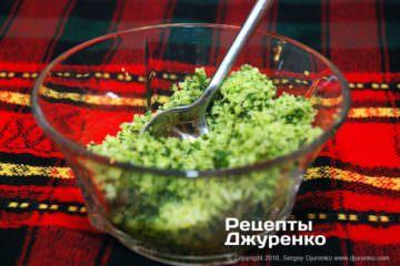 Шаг 5: упрощенный соус песто