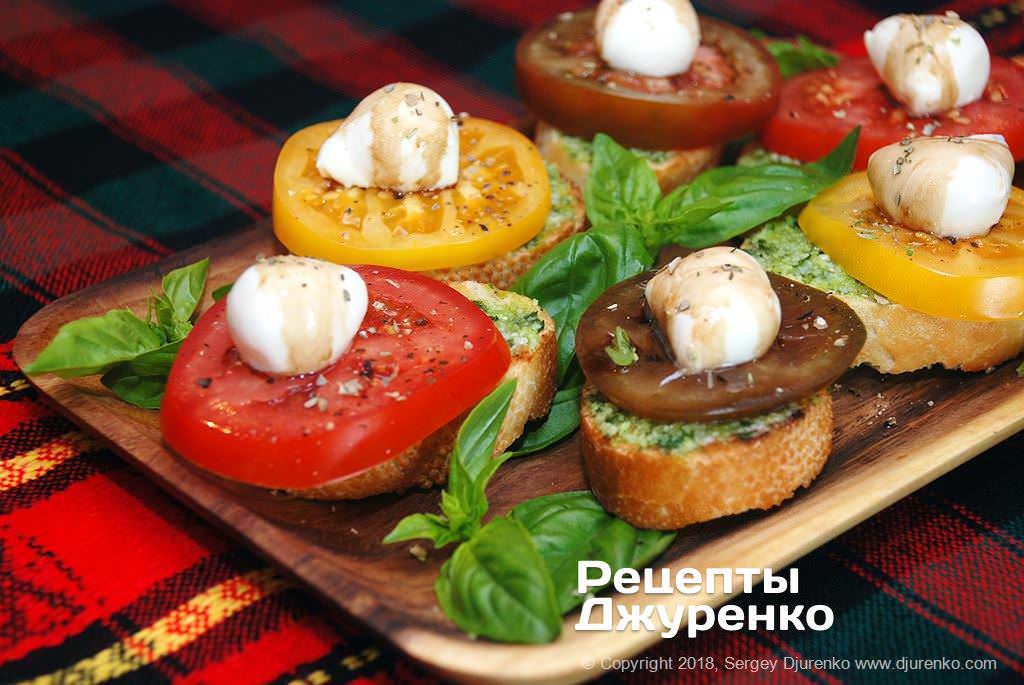 помідори з моцарелою і базиліком